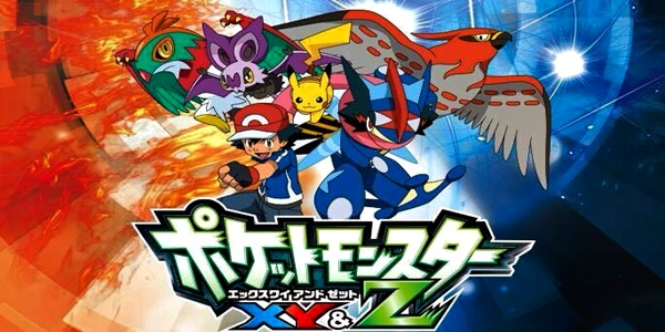 Pokemon 19x08 Latino Diaponible