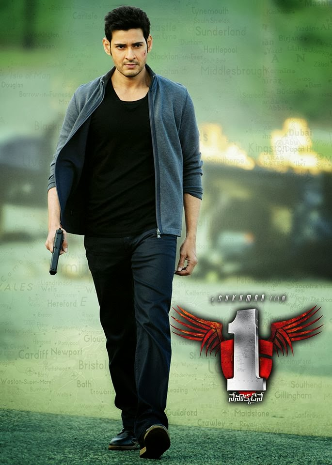 1 Nenokkadine Telugu Movie  1 Nenokkadine Mahesh Six Pack