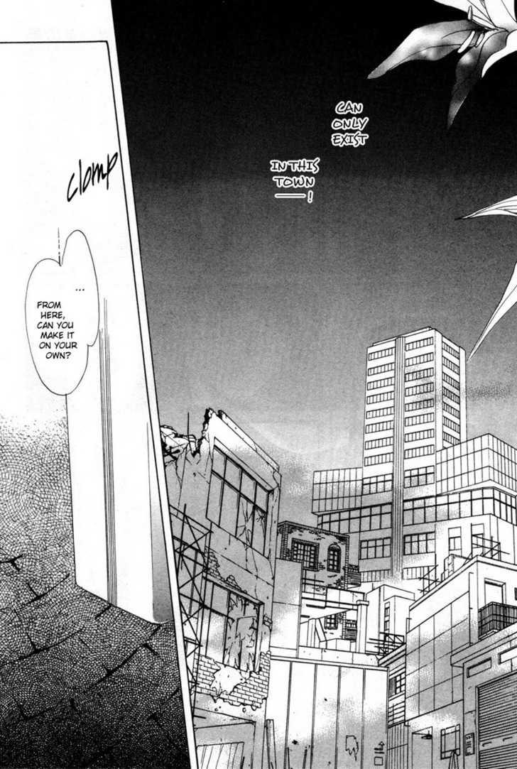 Aoi Hitsuji no Yume Ch.3