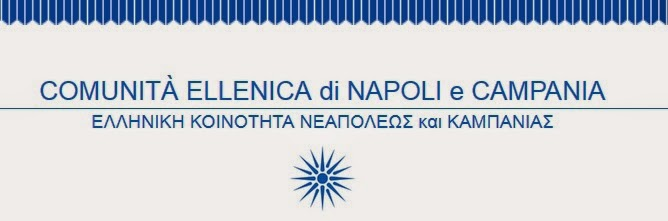 http://comunitaellenicanapoli.it/