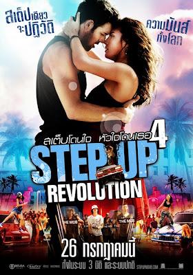 Sokak Dansı 4 – Step Up Revolution Türkçe Dublaj izle