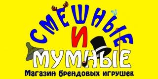 Интернет-магазин игрушек Смешные и Мумные
