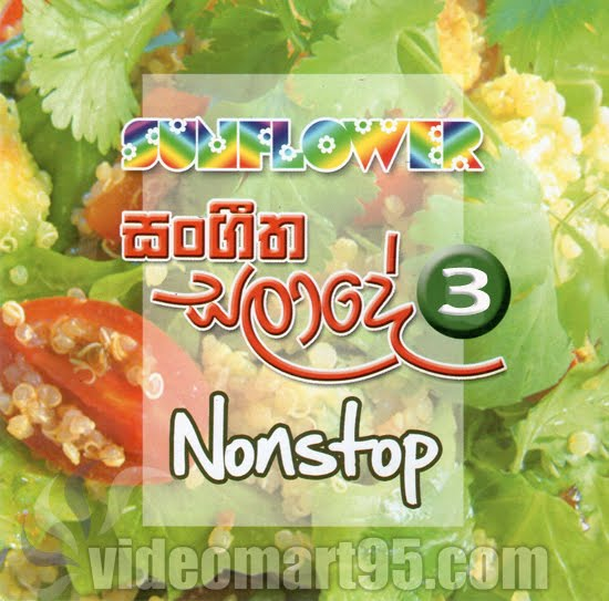 SUNFLOWER SALADE 02 MP3 NONSTOP