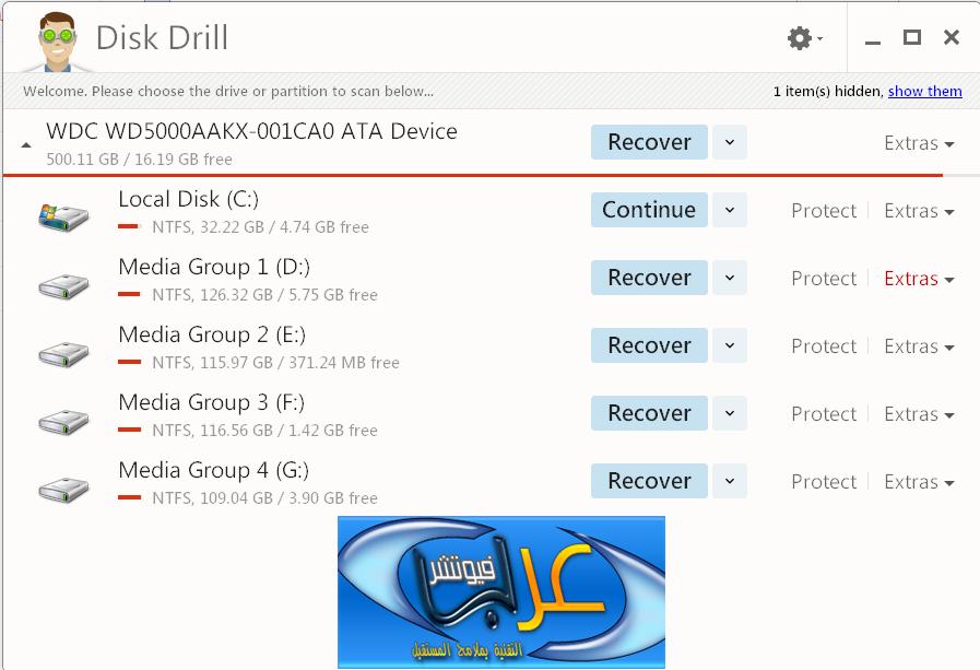 شرح إستعادة الملفات المحذوفة بجميع أنواعها بسرعة وكفاءة Disk Drill 1.0.187