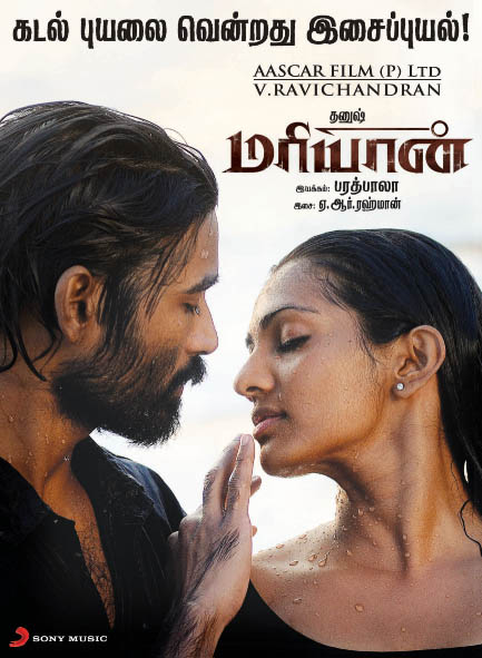Watch Maryan 2013 Tamil Movie Online
