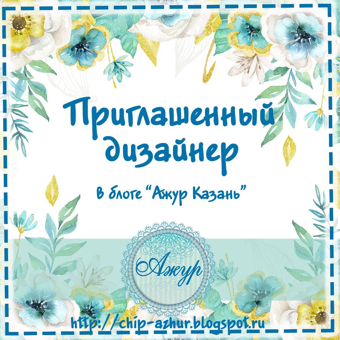 "Итоги галереи ""Февраль"""