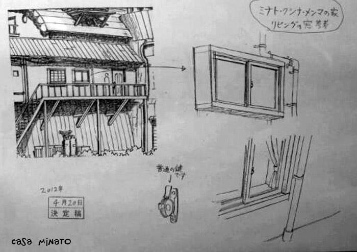 """Novidades """"Road To Ninja""""   (Scans) Minato-House-2"""