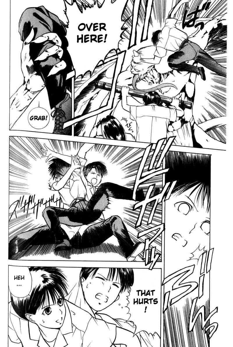Kami-sama no Tsukurikata - Chapter 3