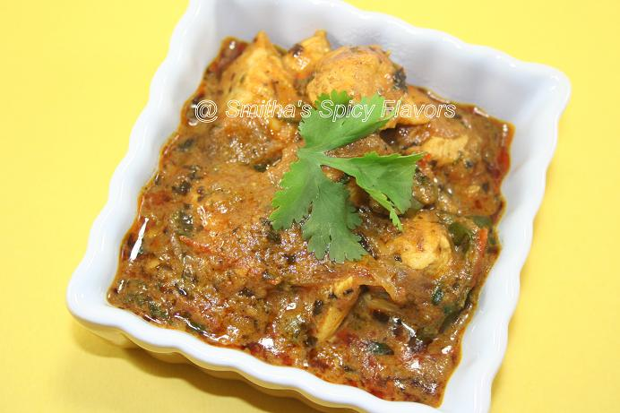 Kasoori Methi Chicken ~ Smitha's Spicy Flavors, Cooking my way...
