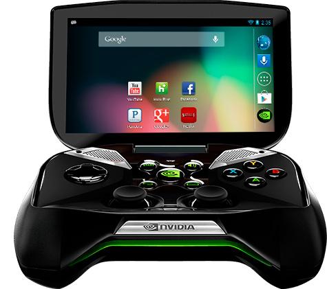 nvidia-console-portatil