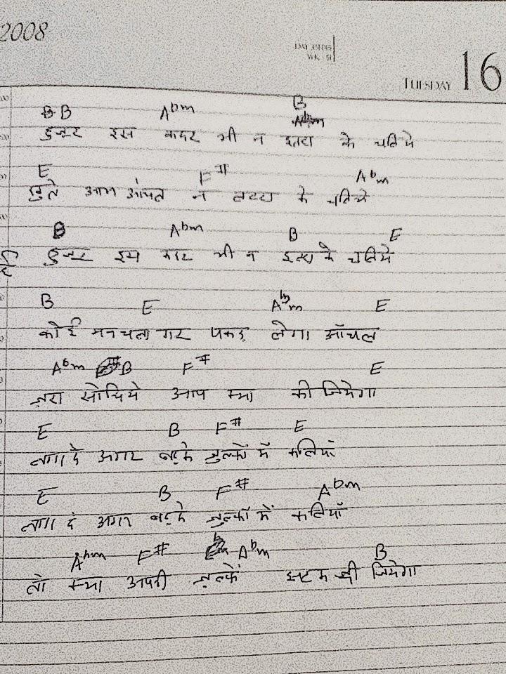 My Guitar Notes: Huzoor Is Kadar Bhi - Guitar Chords