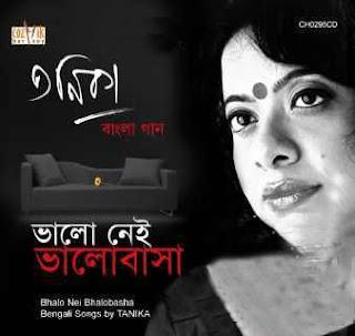 Valo Nei Valobasa By Tanika Kolkata Bangla Classic Song Mp3 Free Download