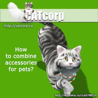 Мастерская CATcorp - Страница 3 800