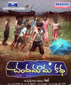 Download Chandamama Katha Telugu Movie MP3 Songs