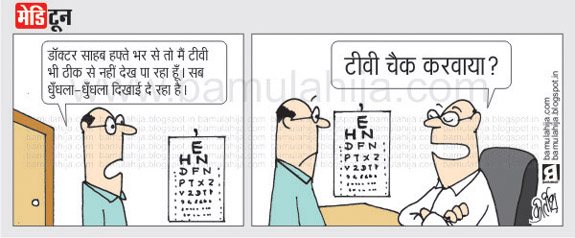 doctor cartoon, medical cartoon, medical comics, meditoon, hindi comics, web comics