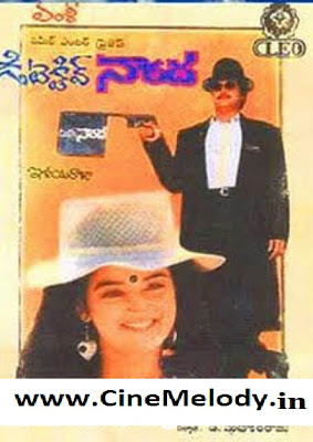 Detective Narada Telugu Mp3 Songs Free  Download  1993
