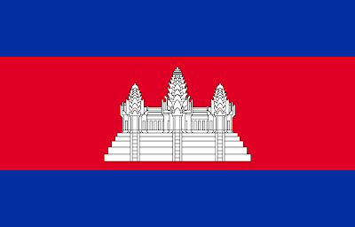 National Flag of Cambodia