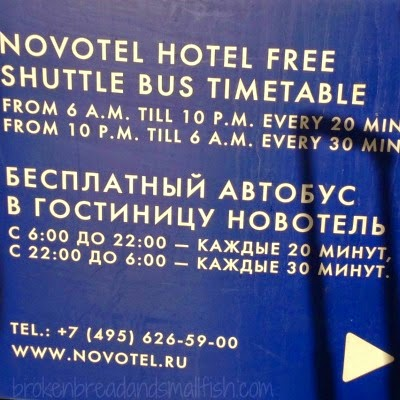 Shuttle sign at Moscow airport.