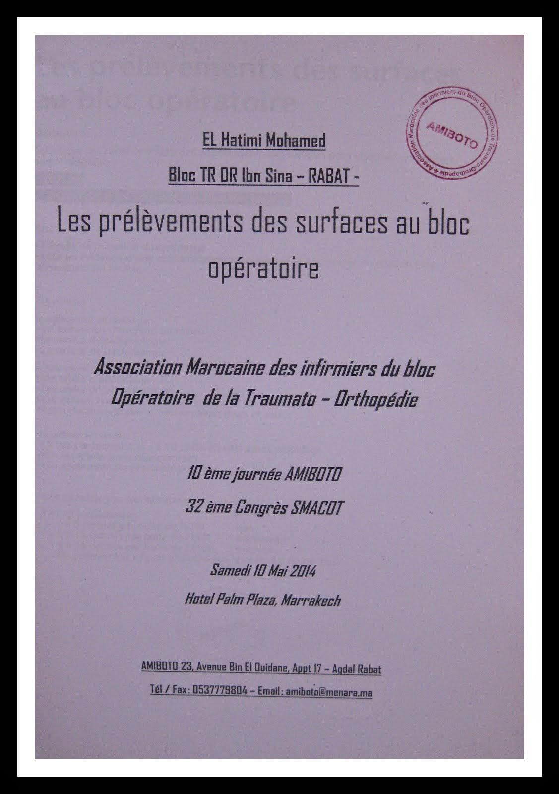 LES PREVENTIONS DES SURFACEES AU BLOC OPERATOIRE