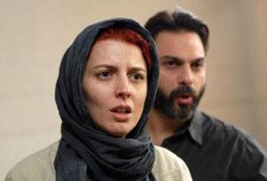 Leila Hatami y Peyman Moaadi en Nader y Simin, una separación