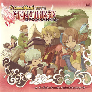 Summon Night Granthese Sword of Ruin and Knight's Promise Original Soundtrack