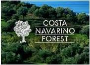 Costa Navarino Forest από Aegean και Costa Navarino