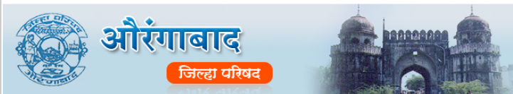 zpaurangabad.com Zilla Parishad Aurangabad