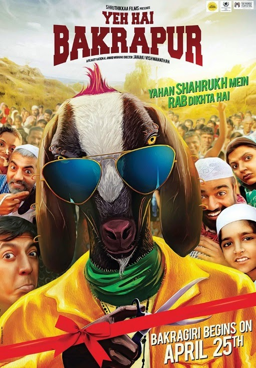 Watch Yeh Hai Bakrapur (2014) Non Retail DVDRip Hindi Full Movie Watch Online Free Download