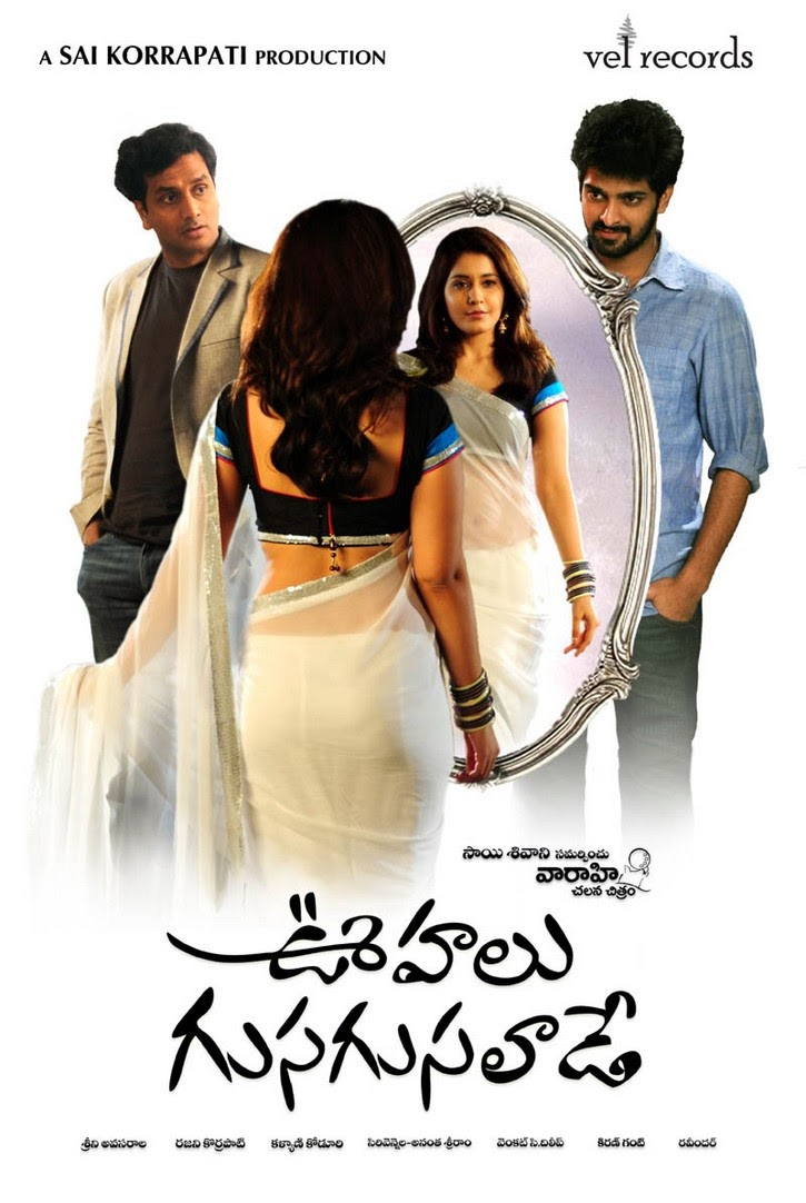Watch Oohalu Gusagusalade (2014) DVDScr Telugu Full Movie Watch Online For Free Download