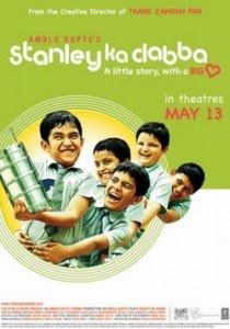 stanley ka dabba 2011 hindi movie watch
