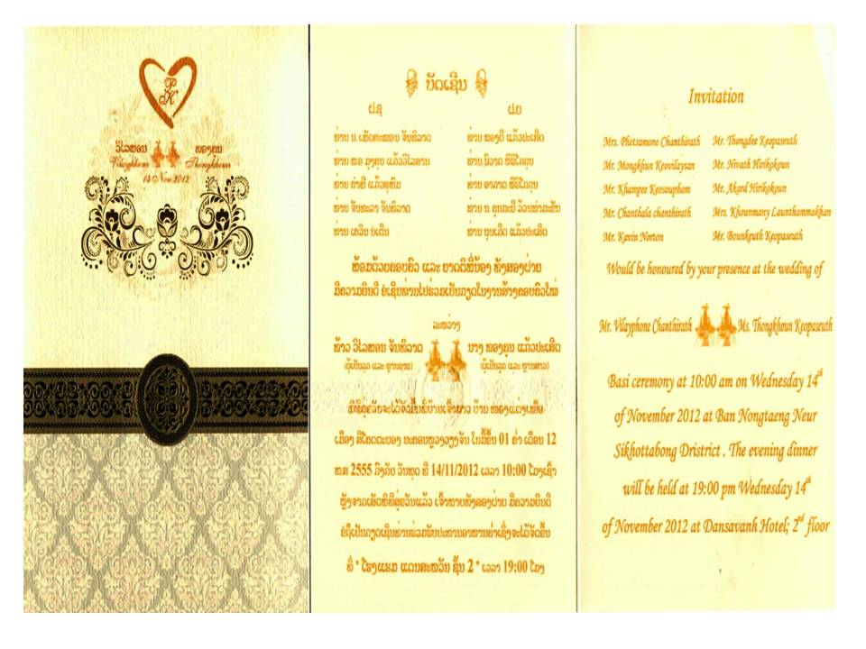 Decor Laos: Wedding Invitation card