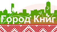 http://городкниг.бел/igra/prostranstvo-variantov