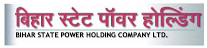 Bihar State Power Holding Company limited Hiring Junior Account Assistant