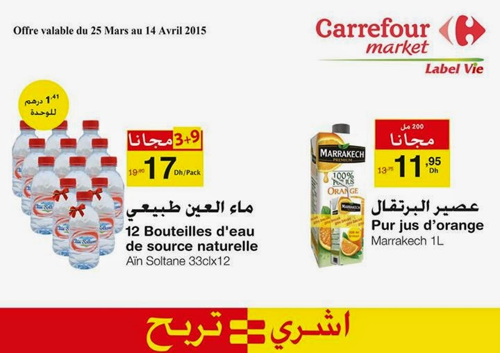carrefour market avril 2015