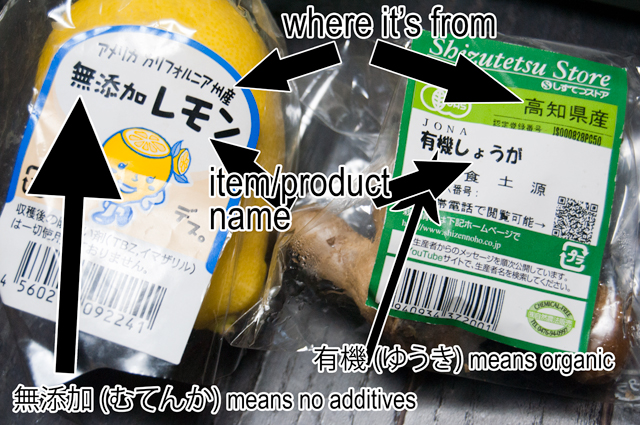 lemon, ginger, Japan, food labels, fruit, vegetable