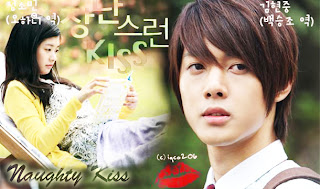 Sinopsis Drama Korea Naughty Kiss Indosiar 2012