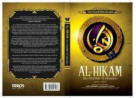 AL-Hikam