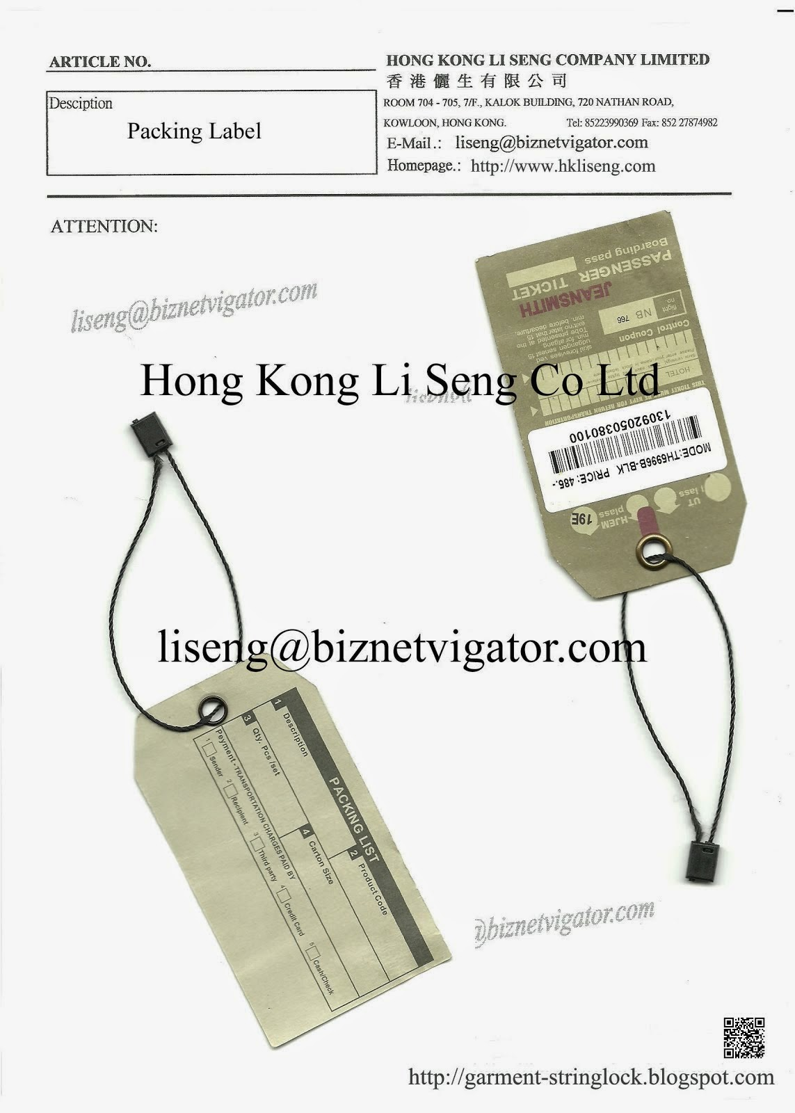 Garment String Lock Pin Manufacturer - Hong Kong Li Seng Co Ltd
