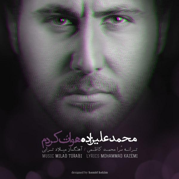 Mohammad Alizadeh , Havato Kardam , Ahang Download Irani