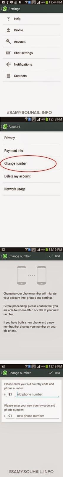 في 4 خطوات: غير رقم هاتفك دون ضياع محادثات الواتس آب.. شرح بالصور