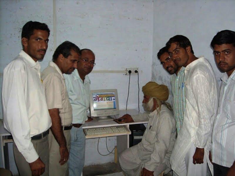 10 अक्टूबर 2008, कालू (बीकानेर)