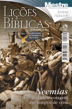 Lições bíblicas 4º trimestre 2011