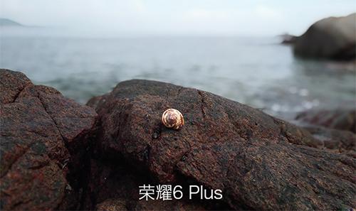 Lanzamiento: Huawei Honor 6 Plus con espectacular camara