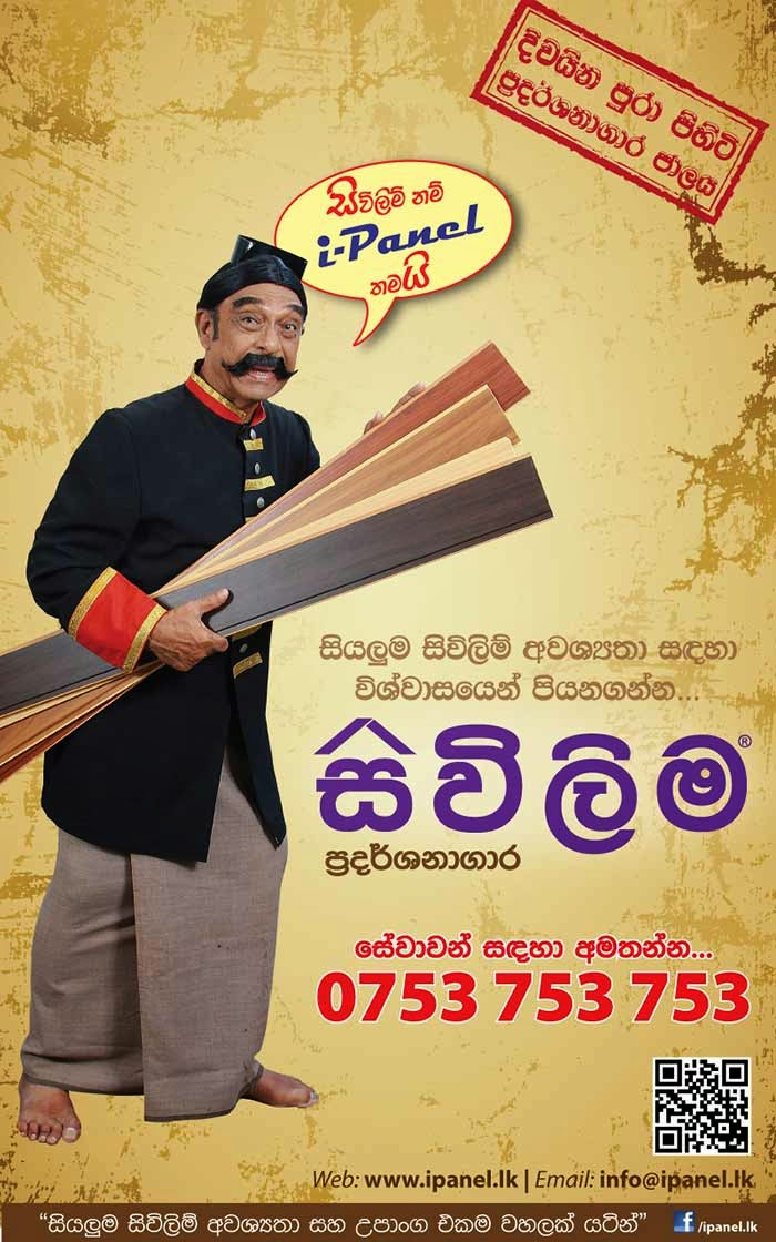 SIVILIMA Ceiling sheet importer and distributor in Sri Lanka.