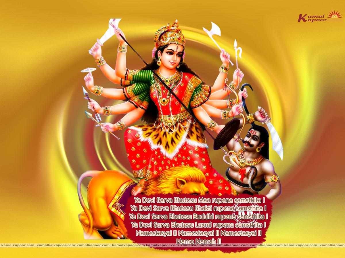 Good Wallpaper Lord Bhadrakali - navratri-wallpaper1567  Trends_798710.jpeg