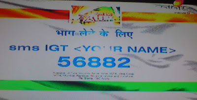 IGT SMS Registrations 2012