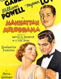 Manhattan Melodrama | Bmovies