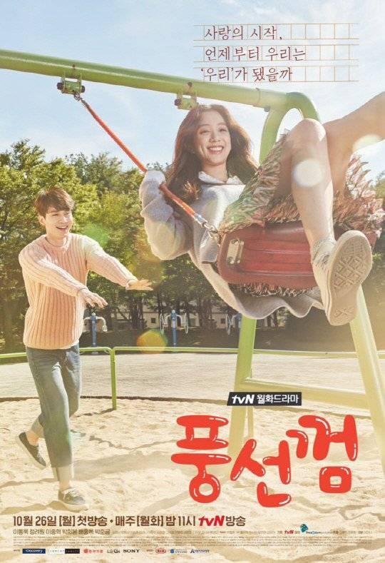 Series surcoreanas