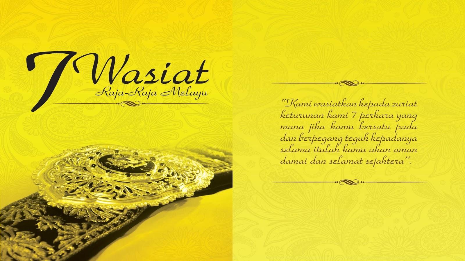 Wasiat Raja Raja Melayu