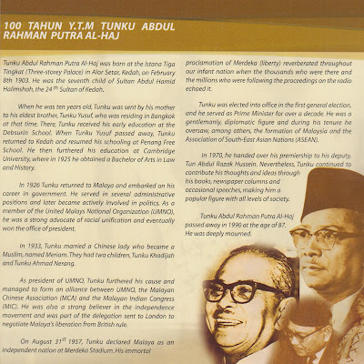 100 Tahun Y.T.M. Tunku Abdul Rahman Putra Al-Haj (Coin Card